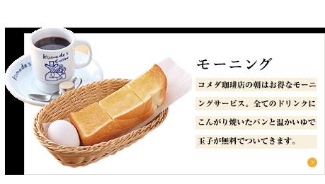 menu_img07